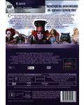 Алиса в Страната на чудесата (2010) (DVD) - 3t