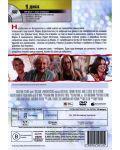 Пак ли ти (DVD) - 3t