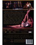 Девет (DVD) - 3t