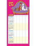 Стенен Календар Danilo 2019 - Disney Classic Moms Family - 2t