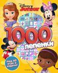1000 лепенки: Дисни Джуниър - 1t