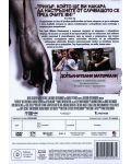 Патология (DVD) - 3t