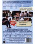 500 мига от любовта (DVD) - 3t