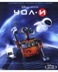 УОЛ-И (Blu-Ray) - 1t