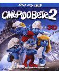 Смърфовете 2 3D (Blu-Ray) - 1t