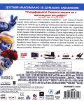 Смърфовете 2 3D (Blu-Ray) - 3t