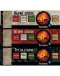 Настолна игра Кръв и Ярост, стратегическа - 7t