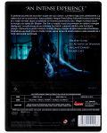 Дяволът в теб (DVD) - 2t