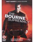 The Bourne Supremacy (DVD) - 1t