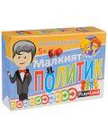 Детска настолна игра PlayLand - Малкият политик - 1t