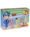 Детска настолна игра PlayLand - Малкият митничар - 1t