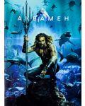 Аквамен (DVD) - 1t