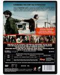Хлапето Рик (DVD) - 2t