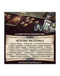 Настолна игра Игра на тронове - 6t