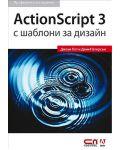 actionscript-3 - 1t