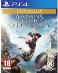 Assassin's Creed Odyssey Gold Edition (PS4) - 1t