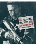 Счетоводителят (Blu-Ray) - 1t