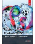 Adobe Photoshop CC: Официален курс на Adobe Systems - 1t