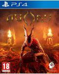 Agony (PS4) - 1t