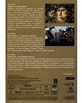 BBC Аз, императорът - Част 2 (DVD) - 2t