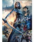 Алита: Боен ангел (DVD) - 1t