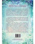 Алеа Аквариус. Тайната на океаните (Морското момиче 3) - 2t