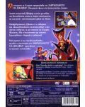 Аладин: Завръщането на Джафар (DVD) - 2t