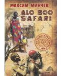 Alo Boo Safari - 1t