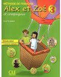 Alex et Zoe et companie 3: Méthode de français / Учебник по френски език за 2. - 4. клас - 1t
