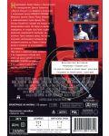 Аленият прилив (DVD) - 2t