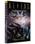 Aliens: Първороден грях - 3t