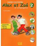 Alex et Zoe et companie 2: Cahier d'Activites / Тетрадка по френски език за 2. - 4. клас - 1t