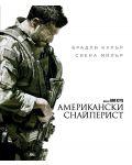 Американски снайперист (Blu-Ray) - 1t