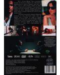 Антъни Цимер (DVD) - 2t