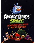 Angry Birds space: 140 стикерa и 5 чисто нови нива - 3t