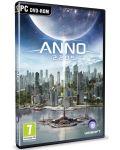 Anno 2205 (PC) - 1t