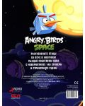 Angry Birds space: 140 стикерa и 5 чисто нови нива - 2t