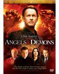 Ангели и демони (DVD) - 1t