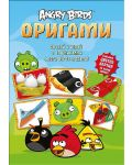 Angry Birds: Оригами - 1t