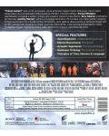 Първи контакт (Blu-Ray) - 2t