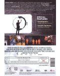 Първи контакт (DVD) - 2t