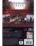 Assassin's Creed Ultimate Collection (PC) - 6t
