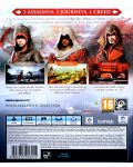 Assassin's Creed Chronicles Pack (PS4) - 3t