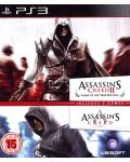 Assassin's Creed 1 & 2 Double Pack (PS3) - 1t