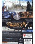 Assassin's Creed: Revelations - Classics (Xbox 360) - 5t