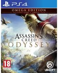 Assassin's Creed Odyssey Omega Edition (PS4) - 1t