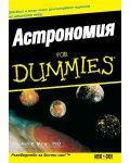 Астрономия For Dummies - 1t