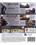 Assassin's Creed 1 & 2 Double Pack (PS3) - 3t