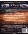 Австралия (Blu-Ray) - 2t