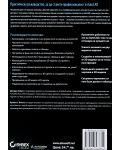 AutoCAD 2019 и AutoCAD LT 2019 - том 1: Овладяване - 2t